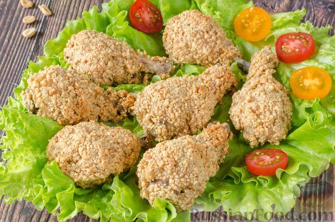 Запечённые куриные голени, панированные в арахисе