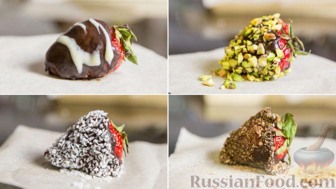 Клубника в шоколаде (четыре вкуса)