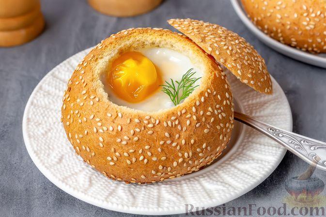 Яичница в булочке, с грибами и сыром (в духовке)