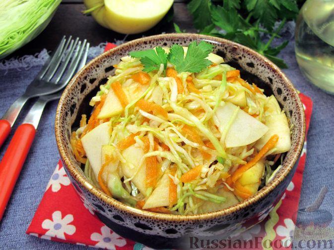 Салат из капусты, моркови и яблока, с соевым соусом