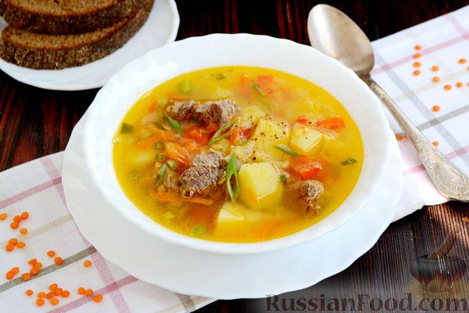 Чечевичный суп с говядиной и овощами