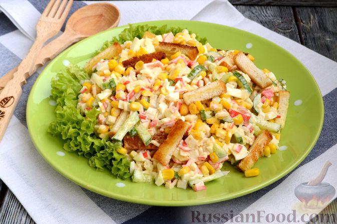 Салат из крабовых палочек с кукурузой, огурцом и сухариками