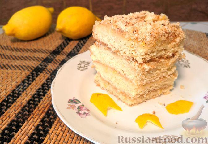 Пирог из песочных коржей, с лимонной начинкой