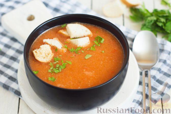 Суп-пюре из цветной капусты, помидоров, сладкого перца и сельдерея