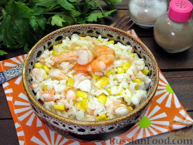 Салат с креветками, рисом и кукурузой