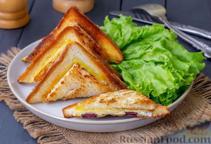 Горячие бутерброды с колбасой и яйцом (на сковороде)