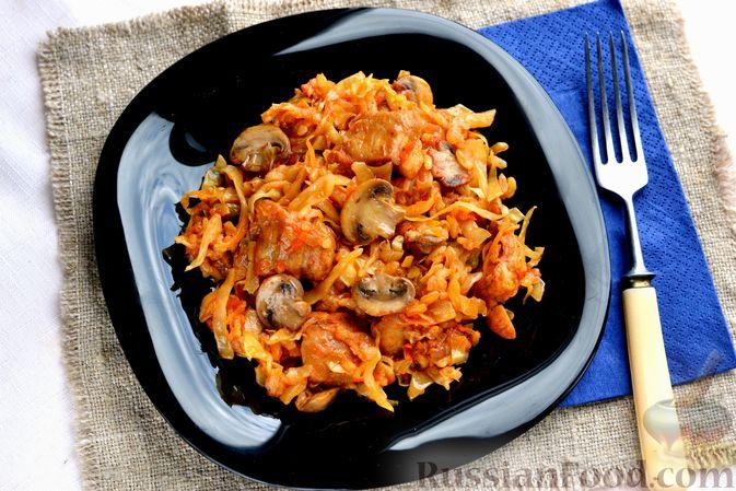 Капуста, тушенная с мясом, рисом и грибами