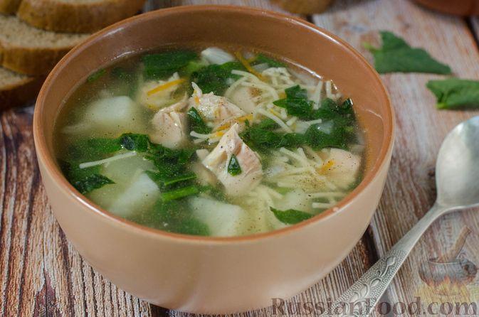 Куриный суп с вермишелью и шпинатом