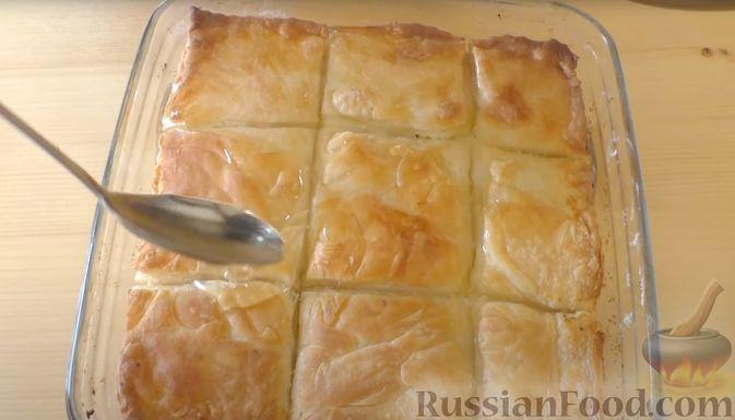 """Слоистый пирог с творогом и сахарным сиропом, или  Творожная """"пахлава"""""""