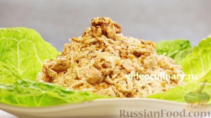 """Рыбный салат """"Лакомка"""""""