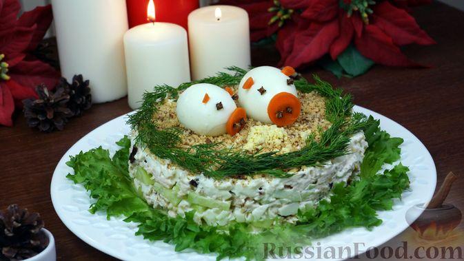 """Салат """"Нежность"""" с курицей, черносливом и орехами"""