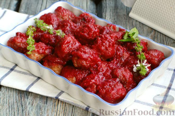 Запечённые мясные фрикадельки, тушенные в вишнёвом соусе