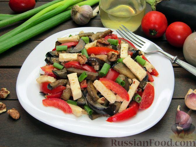 Салат с баклажанами, помидорами, орехами и брынзой