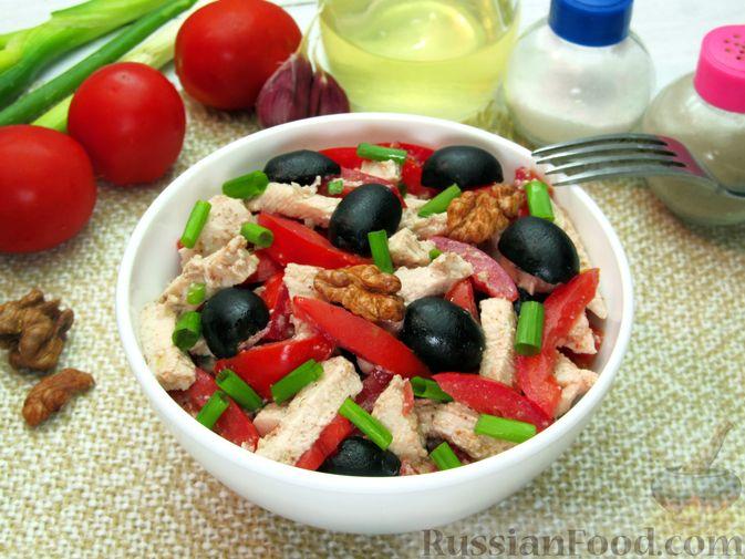 Салат с курицей, помидорами, маслинами и грецкими орехами