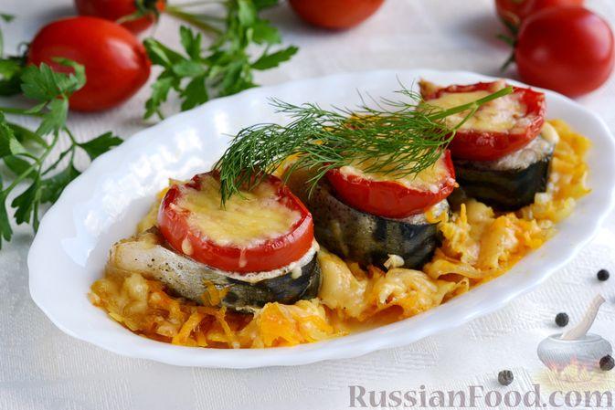 Скумбрия, запечённая с помидорами, морковью и сыром