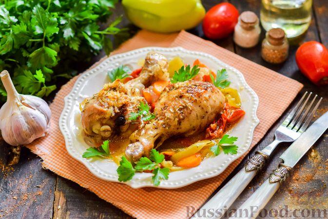 Куриные ножки, запечённые с помидорами и сладким перцем
