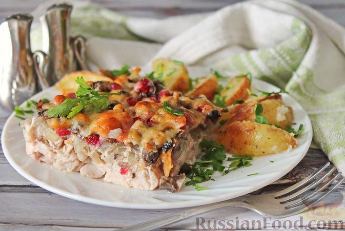 Куриное филе, запечённое с брусникой и грибами