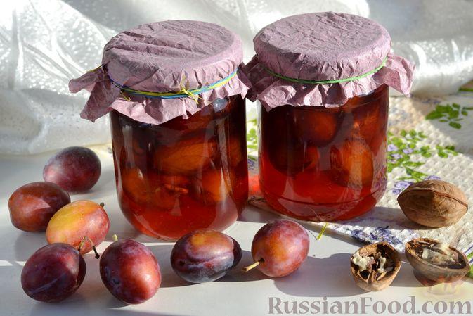 Варенье из слив, фаршированных грецким орехом