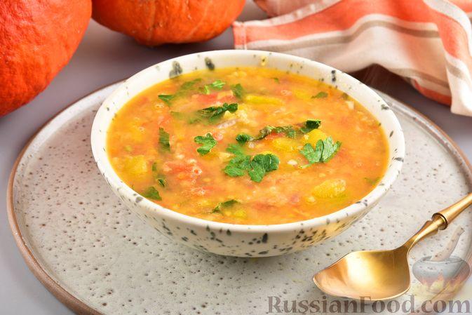 Овощной суп с тыквой и чечевицей
