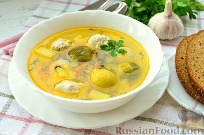Суп с фрикадельками и брюссельской капустой