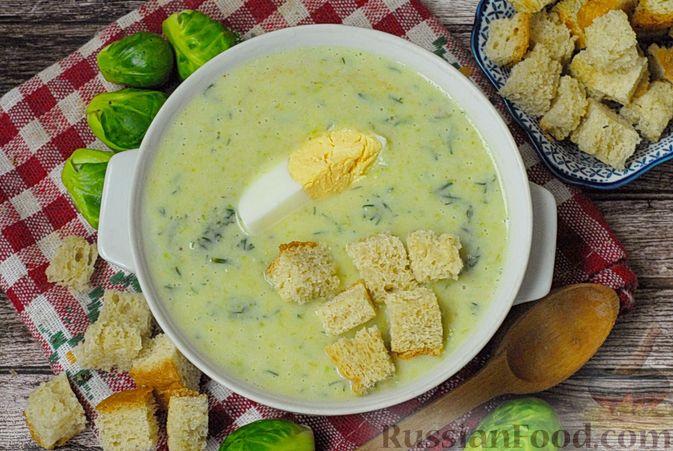 Суп-пюре из брюссельской капусты со сметаной