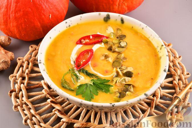 Суп-пюре из запечённой тыквы с имбирём и острым перцем