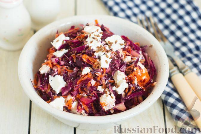 Салат из краснокочанной капусты с морковью, сыром фета и семенами льна