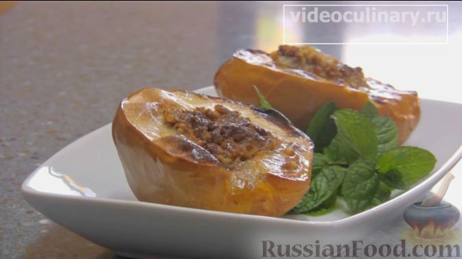 Айва, фаршированная орехами с мёдом, запечённая в духовке