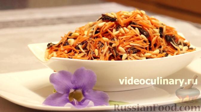 Салат из моркови с яблоками и черносливом
