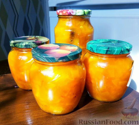 Тыквенное варенье с апельсином и курагой