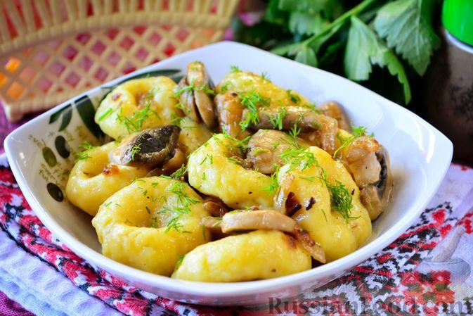 Ленивые вареники с картошкой и тыквой