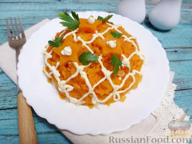 Слоёный салат с курицей, морковью и дайконом