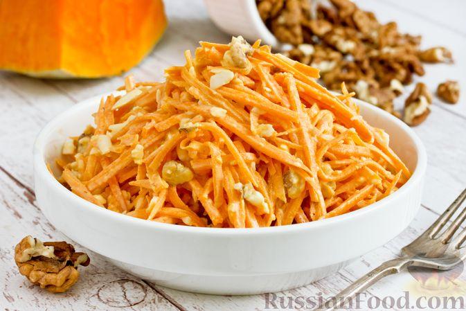 Салат из тыквы с яйцом и грецкими орехами