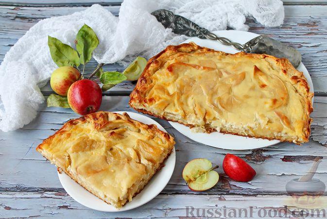 Пирог из слоёного теста, с яблоками и корицей