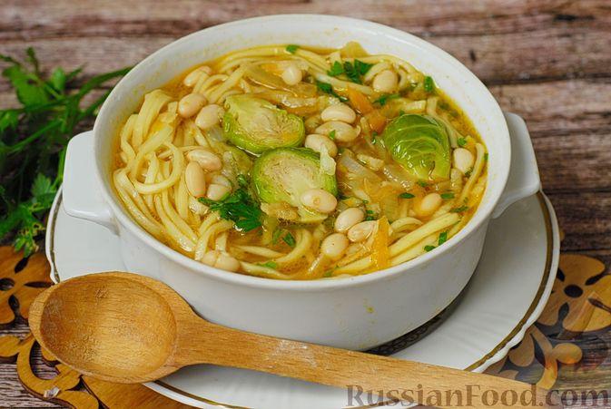 Суп с брюссельской капустой, фасолью и лапшой