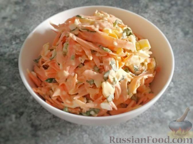 Салат из свежей моркови, сыра и яиц