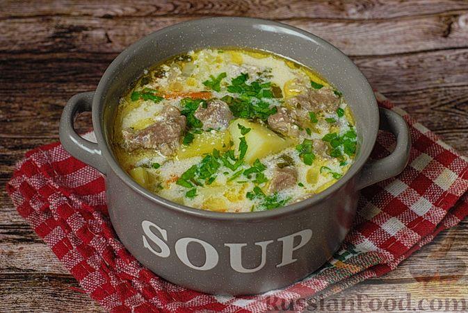 Говяжий суп со сметаной и хреном