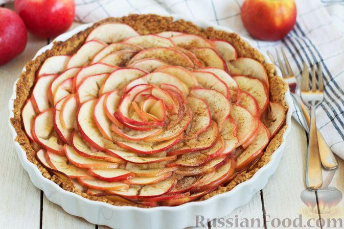 Тарт из песочного теста с яблоками