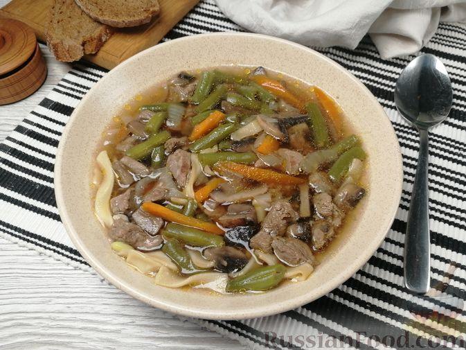 Суп из говядины со стручковой фасолью, шампиньонами и лапшой