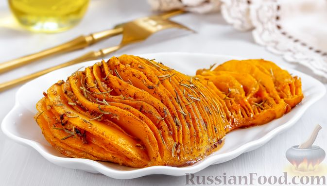 """""""Гармошка"""" из тыквы, с чесночно-медовым соусом и пряностями"""