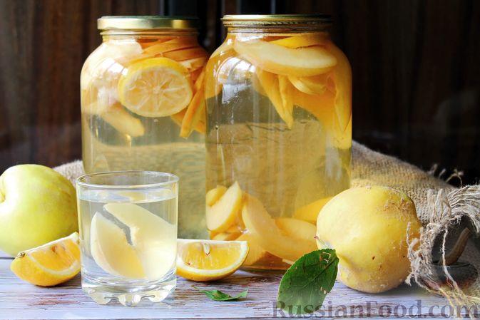 Компот из айвы с лимоном, на зиму
