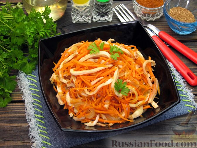 Салат из кальмаров с морковью по-корейски