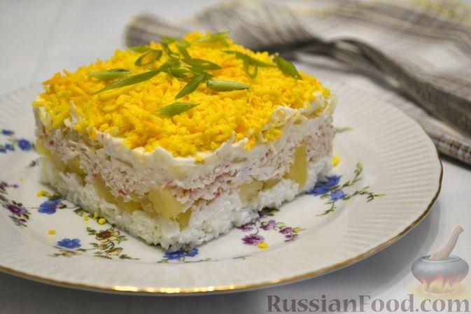 Слоёный салат с крабовыми палочками, ананасами, сыром и яйцами