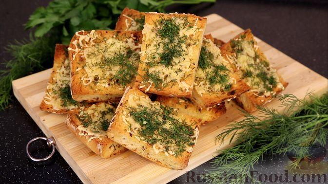Чесночные гренки со сливочным маслом и сыром