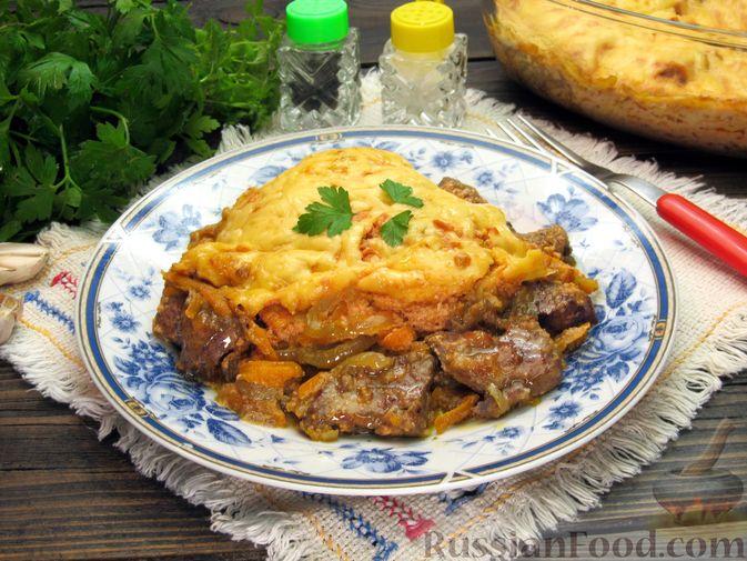 Свиная печень, запечённая с морковью, луком и сыром