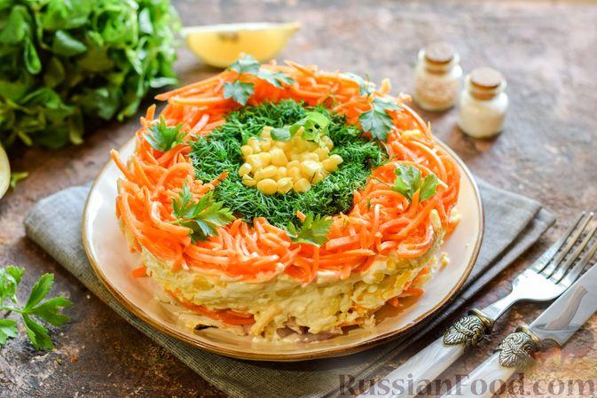 Слоёный салат с курицей, кукурузой, морковью по-корейски и сыром