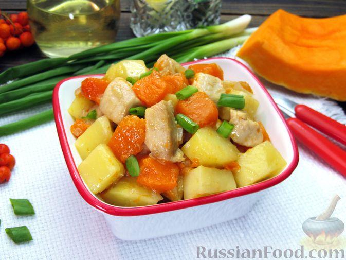 Рагу с курицей, картофелем и тыквой
