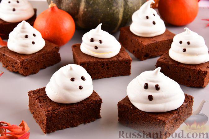 """Шоколадные брауни с безе """"Привидения"""""""