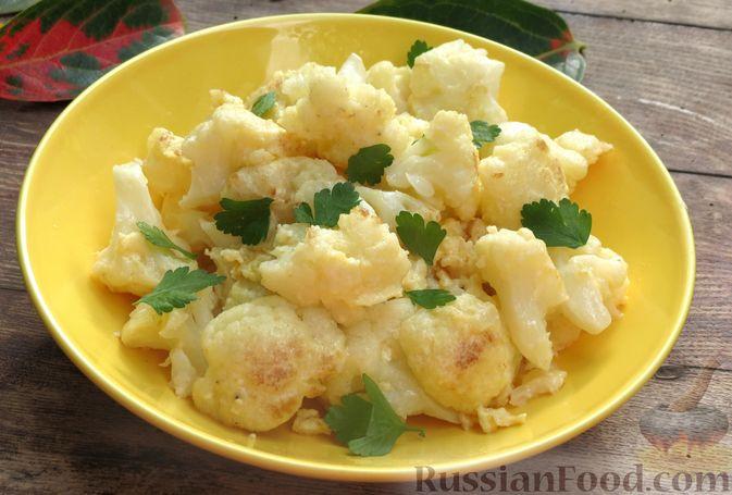 Цветная капуста, жаренная с яйцами и сыром
