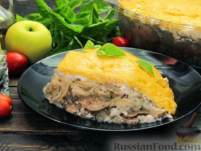 Рис, запечённый с куриной печенью, яблоками и сыром